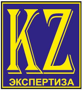 Expertus KZ